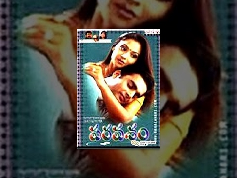 Paravasam Telugu Full Movie | Madhavan | Simran | Lawrence | K Balachander | AR Rahman