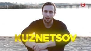 А Прудиус, Р Кузнецов, Panivalkova, Monochromea приглашают на Национальный отбор Евровидение 2017