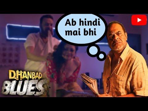 Download Dhanbad blues Hoichoi Web Sereis Review In Hindi/hindi mai kaha se dekey.