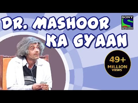 Dr. Mashoor Gulati鈥檚 Special Offer - The Kapil Sharma Show