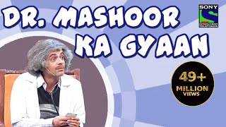 Dr. Mashoor Gulati's Special Offer - The Kapil Sharma Show