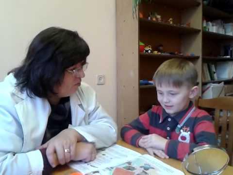 Логопедическое занятие с ребенком с ФФН  в поликлинике.