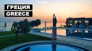 VLOG: GREECE, CRETE | ГРЕЦИЯ, КРИТ 2016(2016 год Греция, о. Крит - маленький райский кусочек на земле. Как провести незабываемый отпуск на Крите смотри..., 2016-06-17T16:57:13.000Z)