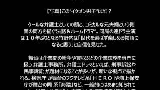 竹野内豊×松雪泰子が連ドラ初共演 「法務&ホームバトル 」元夫婦のライ...
