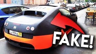 Die schlechtesten Auto Fake's aus China 🤦🏻♂ (Bugatti, Lamborghini, Ferarri)