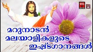 Daivam Ninne # Christian Devotional Songs Malayalam 2018 # Superhit Christian Songs