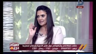 صباح دريم | النائب ايمن ابو العلا يكشف أسباب أزمة الدواء والتحايل على التبليغ عن النواقص