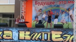Верные - live_Карпинск_Точка Кипения