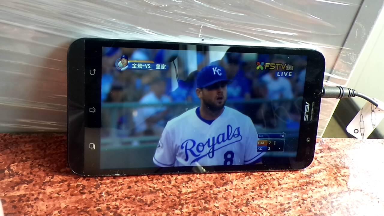 """شركة اسوس """"Asus"""" تطلق أفضل هاتف ذكي بتلفاز رقمي بمواصفات عالية"""