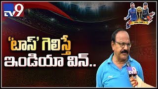 India Vs New Zealand : Team India fans hungama on semi-final match - TV9