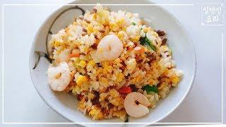 중국식 볶음밥 만들기 이연복 황금레시피 간단한 재료로 …