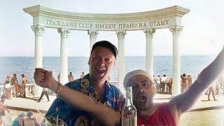 Крым наш! Видео с вебкамер крымских пляжей. 17.06.15(Разгар курортного сезона. Время 17.00., 2015-06-17T16:19:02.000Z)