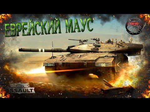 Merkava Mk.1 -