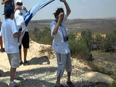 Israel   Sderot, Happy Tour Guide
