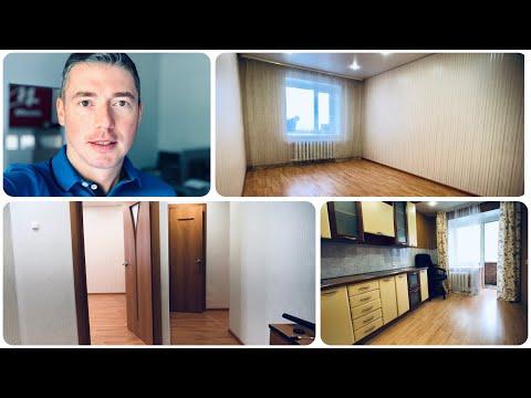 Двушка изолированные комнаты, финский дом, доступная цена! +79128660360 #сыктывкар