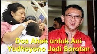 Gambar cover Kenapa Doa Ahok untuk Ani Yudhoyono Jadi Sorotan