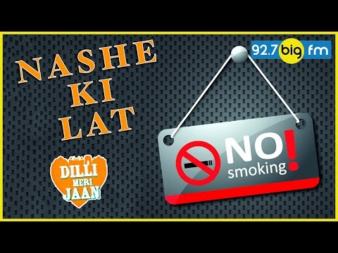 Addiction | World Health Day 2016 | Dilli Meri Jaan