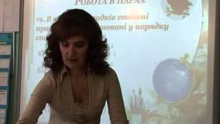 Відео-урок у 8 класі вчителя математики Вижницької гімназії Галини Василівни Рибчук