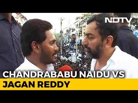 In Andhra Pradesh, It Is 'CEO Chief Minister' Vs YSR Congress Scion
