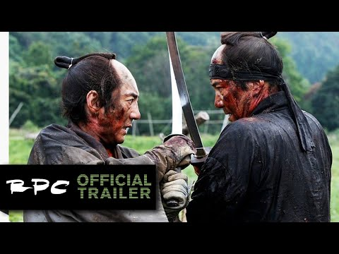 13 Assassins (2010) Trailer