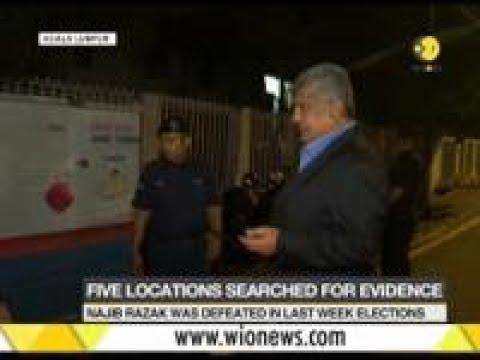 Former Malaysian PM Najib Razak home raided