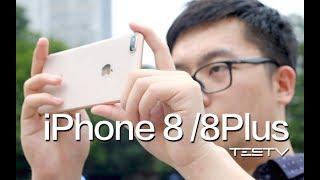 《值不值得买》第186期:别买iPhone 8/8 Plus