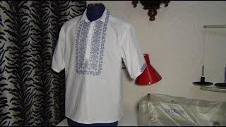 Как сшить мужскую рубашку(В этом видео по шитью для начинающих показан пошив мужской рубашки с коротким безпосадочным рукавом. Вы..., 2014-09-08T13:56:25.000Z)