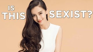 Chinese Feminists Don