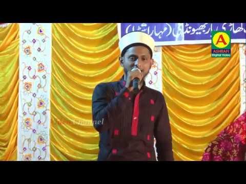Naat Salman Raza Ashrafi Zikr e Shohada e Karbala khadipaar bhiwandi 28 9 2018