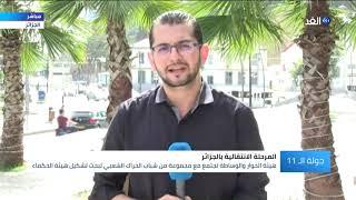 الجزائر.. ما هي «لجنة الحكماء» التي تجتمع هيئة الحوار بقادة الحراك لتشكيلها؟