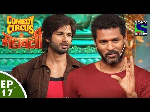 Comedy Circus Ke Mahabali - Episode 17 - Shahid Kapoor & Prabhudeva Special