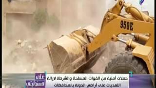 فيديو.. أحمد موسى: أجهزة الدولة بتلف حوالين نفسها بعد فتح ملف الأراضي المنهوبة
