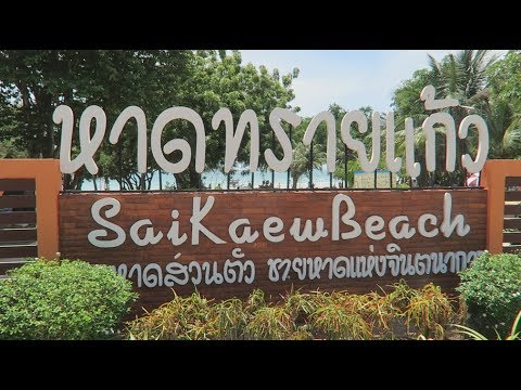 Visiting Sai Kaew Beach - Getting out of Pattaya for a day.