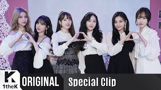 Special Clip 스페셜클립 GFRIEND 여자친구 _ Sunrise 해야