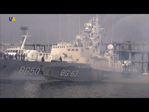 Морская охрана. 7 серия I Полигон