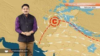 16 जून मौसम पूर्वानुमान: दिल्ली, पंजाब, हिमाचल, उत्तराखंड में बारिश; राजस्थान, गुजरात में गर्म मौसम