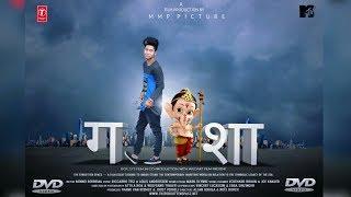 Picsart Movie Poster  Baal Ganesh Manipulation | Ganesh Chaturthi | Picsart Tutorial