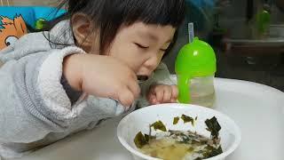 먹방별이♡미역국&고등어편♡24개월유아식
