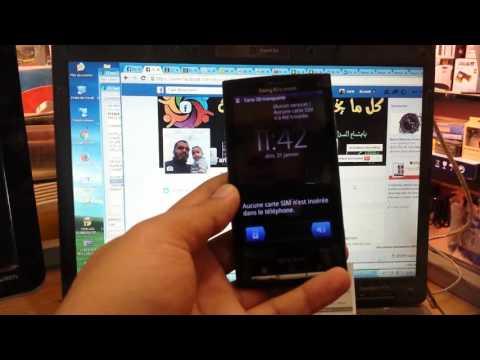 Hard reset Sony Ericsson Xperia X10