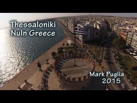 Mark Puglia | NUin Greece 2015
