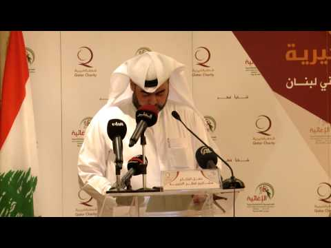 حفل افتتاح مشاريع قطر الخيرية