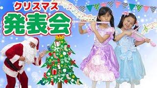 上手に弾けないバイオリン...クリスマス発表会なのにどうしよう。サンタさんへのお願い。himawari-CH