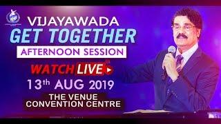 Vijayawada Get Together | afternoon Session | 13-Aug-2019 | ...