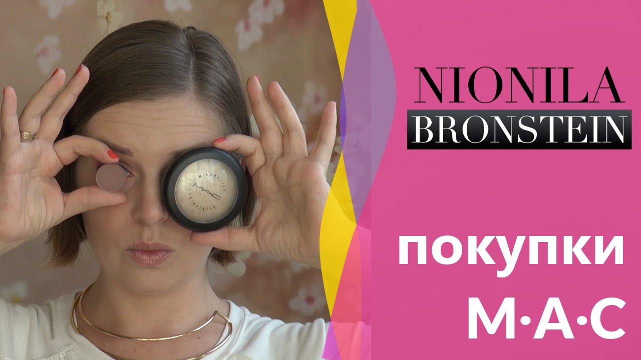 Бюджетные кисти / Кисти New Air Cosmetics - YouTube