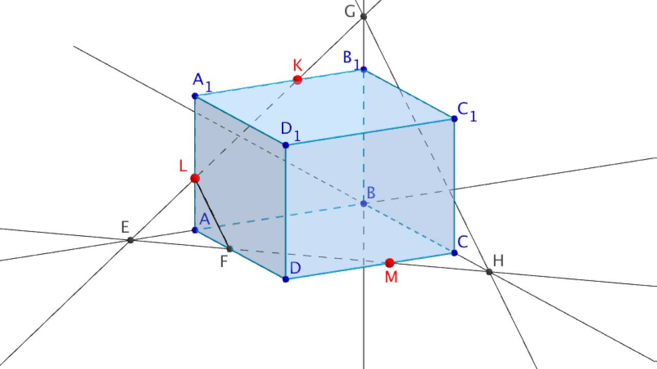 Как сделать прямоугольный параллелепипед видео фото 442