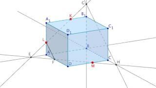 Построение сечения прямоугольного параллелепипеда.