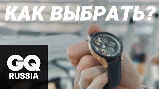 Как выбрать часы?   Серия 3  Избранная роскошь с Джимом Чапманом