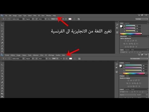 تحميل برنامج photoshop cs6 عربي