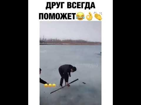 ВиДеО WhatsApp :-)