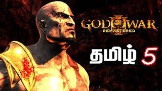 God Of War Tamil - God Of War 3 Tamil Gameplay 5 / God Of War 3 Tamil Commentary Gameplay